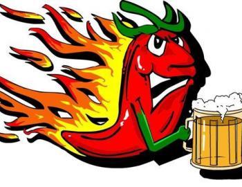 Angry Pepper logo