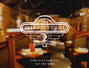 E &  E Stakeout Grill Logo